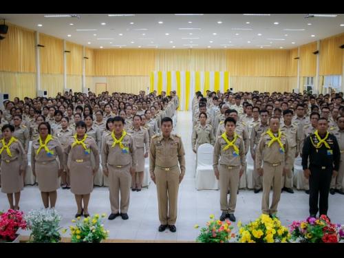 สพป.สุโขทัย เขต 1 จับมือ สพม.38 อบรมสถาบันพระมหากษัตริย์กับประเทศไทย ให้ข้าราชการครูและบุคลากรทางการศึกษา