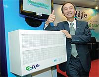 """สร้างนวัตกรรมเพื่อคนไทย ใช้ """"ปัญญา"""" แก้ """"ปัญหา"""""""