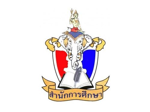 สำนักการศึกษา กรุงเทพมหานคร ให้ทุนวิจัยด้านเทคโนโลยีเพื่อการศึกษา จำนวน 10 ทุนๆ 25,000 บาท