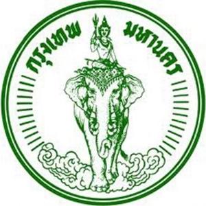 กทม.ประกาศผลสอบข้อเขียน สอบบรรจุราชการกรุงเทพมหานครสามัญ ครั้งที่ 1/2556