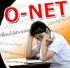 ขีดเส้นแดง-เขียวกระตุ้น O-NET สพฐ.ชี้มีผลวิทยฐานะครู-การจัดสรรทรัพยากรโรงเรียน