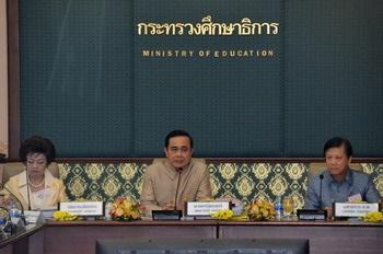 นายกรัฐมนตรี ประชุมคณะหัวหน้าส่วนราชการระดับกระทรวง ที่ กระทรวงศึกษาธิการ