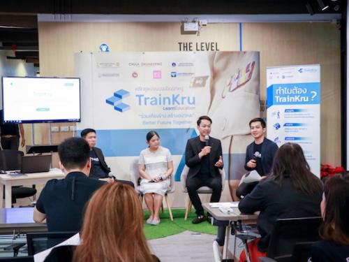 """คลอดหลักสูตร """"เทรนครู"""" (TrainKru) ติดอาวุธครูไทยเพื่อการศึกษาในศตวรรษที่ 21"""