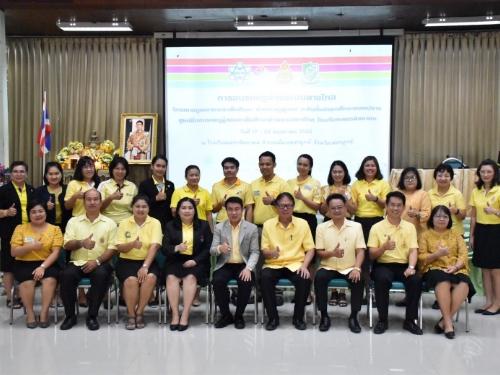 สพฐ.มอบ สพม.40 อบรมครูโรงเรียน เพื่อขับเคลื่อนการจัดการเรียนรู้สะเต็มศึกษา(STEM EDUCATION)ปี 2562 ด้วยระบบทางไกล