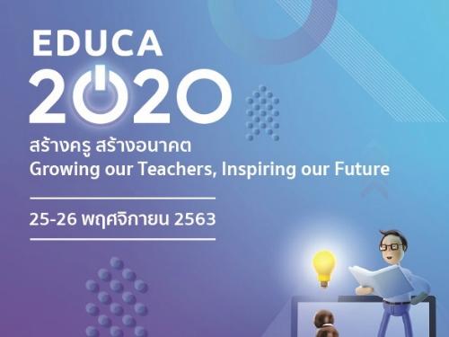 พบ EDUCA 2020 ออนไลน์เต็มรูปแบบ! พร้อมเปิดลงทะเบียน 15 ต.ค.นี้