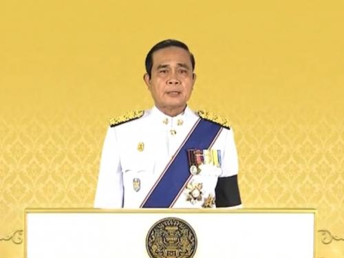 แถลงการณ์ ของ พลเอก ประยุทธ์ จันทร์โอชา นายกรัฐมนตรี วันที่ 1 ธันวาคม 2559 เวลา 22:00 น.