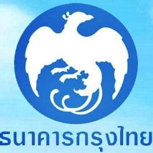 ธนาคารกรุงไทย เปิดรับสมัครสอบ ตำแหน่ง เจ้าหน้าที่ทรัพยากรบุคคล ตั้งแต่บัดนี้ - 16 ตุลาคม 2556