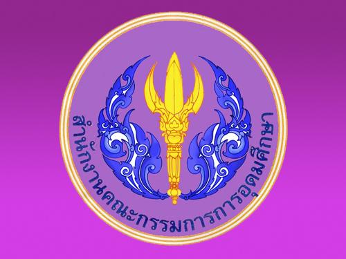 สกอ.ประกาศรายชื่อผู้มีสิทธิ์สอบสัมภาษณ์โครงการทุนอุดมศึกษาเพื่อการพัฒนาจังหวัดชายแดนภาคใต้ ระยะที่ 3 ปีการศึกษา 2559