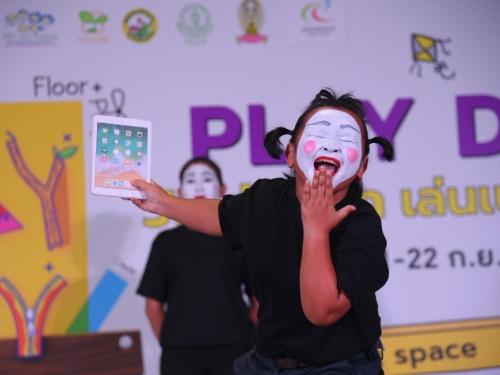 """""""เด็กเล่นอิสระ"""" ความสุขพื้นฐานสู่การพัฒนาสมอง"""
