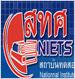 ประกาศแล้วผลสอบ O-NET ป.6 และ ม.3