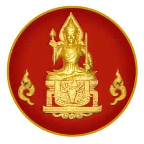 คุรุสภาประกาศรายชื่อครูภาษาไทยผู้มีคุณสมบัติควรแก่การยกย่องเชิดชูเกียรติเป็นครูภาษาไทยดีเด่น 2556