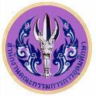 สกอ. รับสมัครบุคคลเพื่อสอบบรรจุเข้ารับราชการ 7 ตำแหน่ง 18 อัตรา 4-31 ม.ค.2556