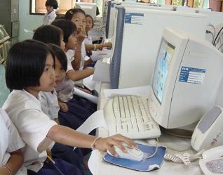 วิเคราะห์พระราชบัญญัติการศึกษาแห่งชาติ หมวดที่ 9 เทคโนโลยีเพื่อการศึกษา มาตรา 63-69