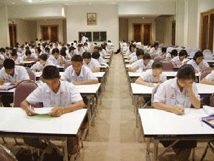 การจัดตั้งโรงเรียนเอกชนประเภทกวดวิชา