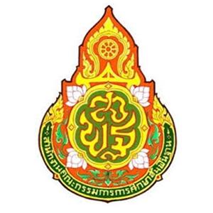 ประกาศรับสมัคร ครูอาสาสมัครโครงการสอนภาษาไทย ณ วัดไทยในสหรัฐอเมริกา และออสเตรเลีย ประจำปีพ.ศ.2557