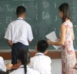 หน้าที่และความรับผิดชอบของครู