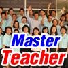 การอบรมครูกลุ่มสูง-กลาง-พื้นฐาน วิชาวิทย์-คณิตฯ ระดับประถมศึกษา ปีงบประมาณ ๒๕๕๕ โดย สสวท.(เพิ่มเติม)