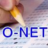 สทศ.เคาะจัดสอบ O-Net เหลือ 5 วิชาปีการศึกษา 58 อีก 3 วิชา ให้ ร.ร.จัดสอบเอง