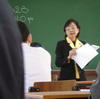 ความหมายของครู